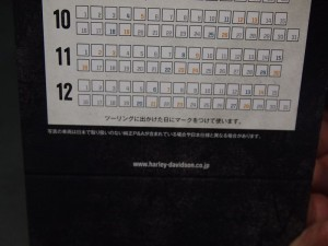 PC125507_R