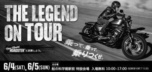 main_tokyo