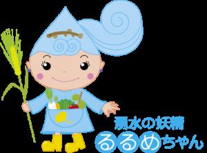 kihon_rogo-2