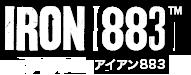 16-hd-iron-883-1